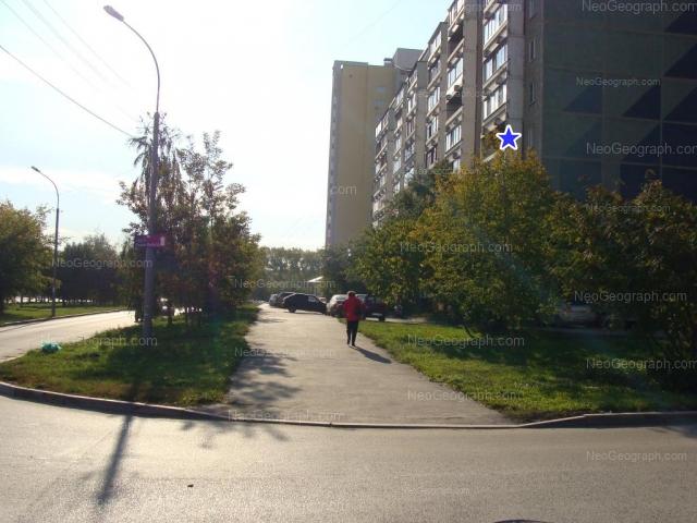 Адрес(а) на фотографии: Московская улица, 212/1, 212/3, Екатеринбург