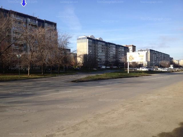 Адрес(а) на фотографии: Московская улица, 212/1, Екатеринбург