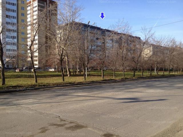 Адрес(а) на фотографии: Московская улица, 212/1, 212/2, 212/3, Екатеринбург