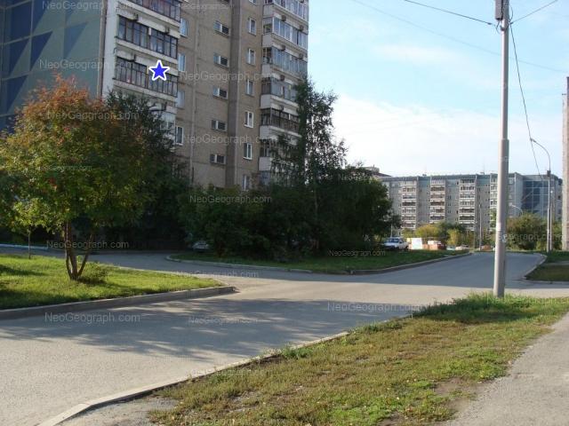 Адрес(а) на фотографии: Московская улица, 212, Екатеринбург