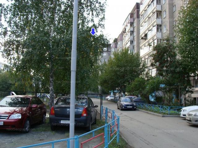 Адрес(а) на фотографии: улица Амундсена, 59, 61, Екатеринбург
