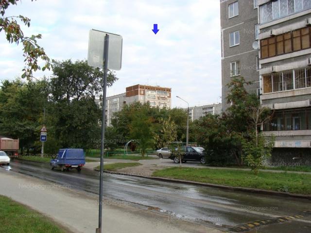 Адрес(а) на фотографии: улица Амундсена, 55/1, 59, Екатеринбург
