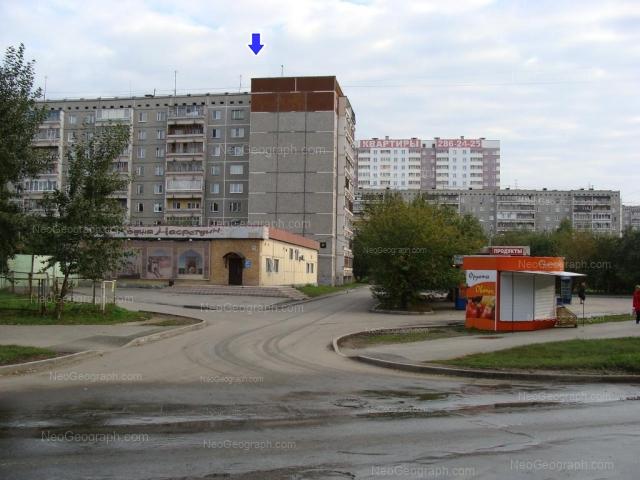Адрес(а) на фотографии: улица Амундсена, 55/2, 59, Екатеринбург