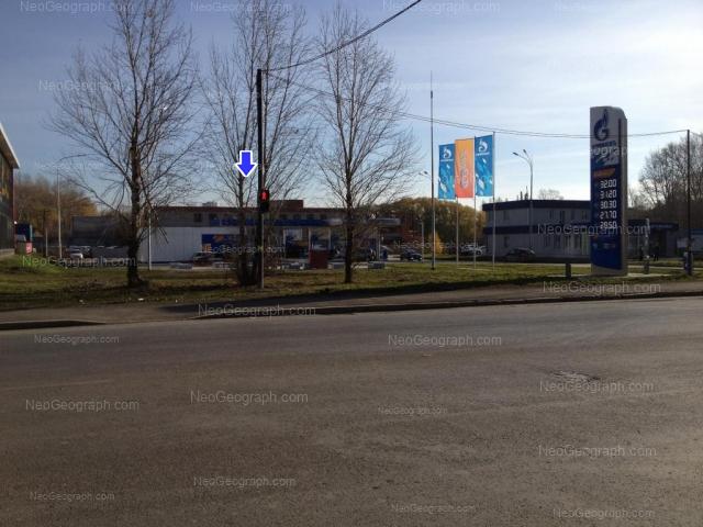 Адрес(а) на фотографии: Московская улица, 283, Екатеринбург