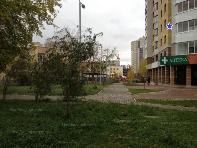 Адрес(а) на фотографии: улица Белинского, 171, 173а, Екатеринбург