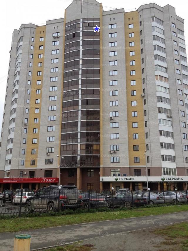 Адрес(а) на фотографии: улица Белинского, 171, Екатеринбург