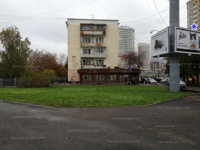 Адрес(а) на фотографии: улица Белинского, 171, 218 к1, 232, Екатеринбург