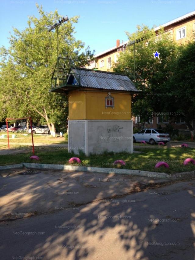 Адрес(а) на фотографии: улица Избирателей, 32, Екатеринбург
