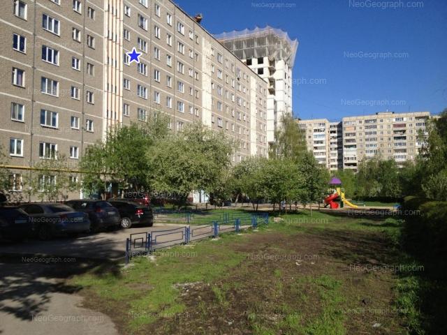 Адрес(а) на фотографии: улица Академика Бардина, 45, Екатеринбург