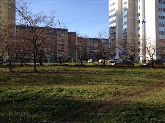 Адрес(а) на фотографии: Московская улица, 212/3, 212/4, 214/1, 214/2, Екатеринбург