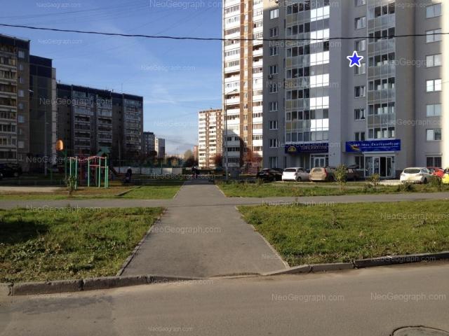 Адрес(а) на фотографии: Московская улица, 212/2, 212/3, 214/2, Екатеринбург