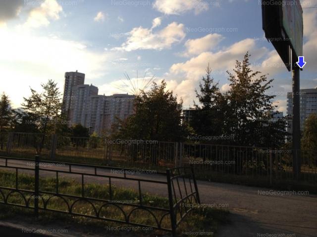 Адрес(а) на фотографии: улица Юлиуса Фучика, 1, 3, 5, Екатеринбург