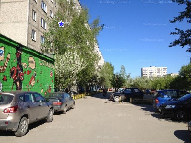 Адрес(а) на фотографии: проезд Решетникова, 18/1, Екатеринбург