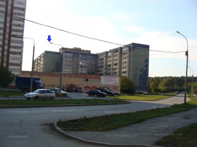 Адрес(а) на фотографии: Московская улица, 212/2, 214/1, 214/2, Екатеринбург