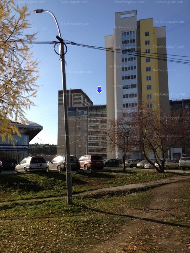 Адрес(а) на фотографии: Московская улица, 212/4, 214/1, 216, Екатеринбург