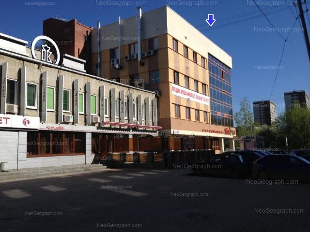 Address(es) on photo: Reshetnikova driveway, 12, 14, 22, 22А, Yekaterinburg