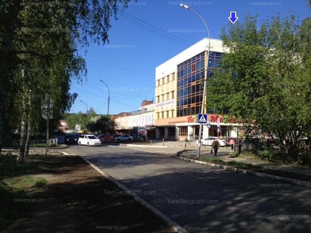 Address(es) on photo: Reshetnikova driveway, 22, 22А, Yekaterinburg