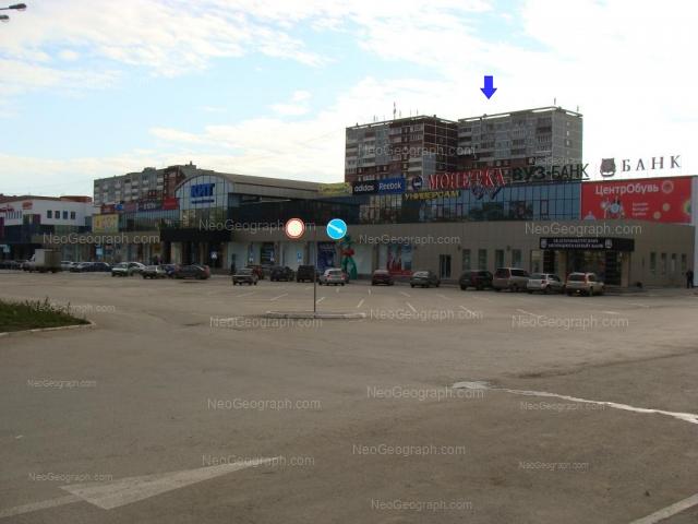 Вид на торговый центр КИТ, Екатеринбург, ул. Амундсена, дом номер 65