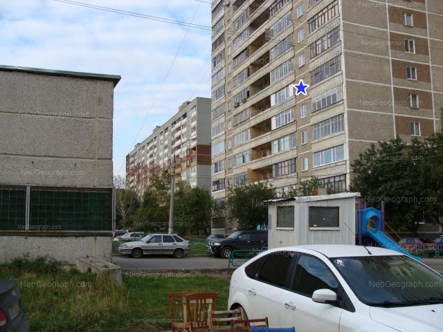 Адрес(а) на фотографии: бульвар Денисова-Уральского, 9Б, 11, Екатеринбург