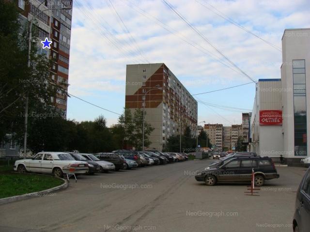 Адрес(а) на фотографии: бульвар Денисова-Уральского, 11, Екатеринбург