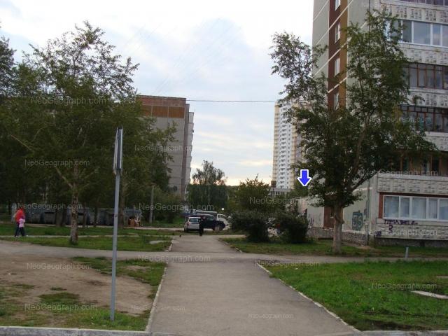 Адрес(а) на фотографии: бульвар Денисова-Уральского, 9, 9Б, 13, Екатеринбург