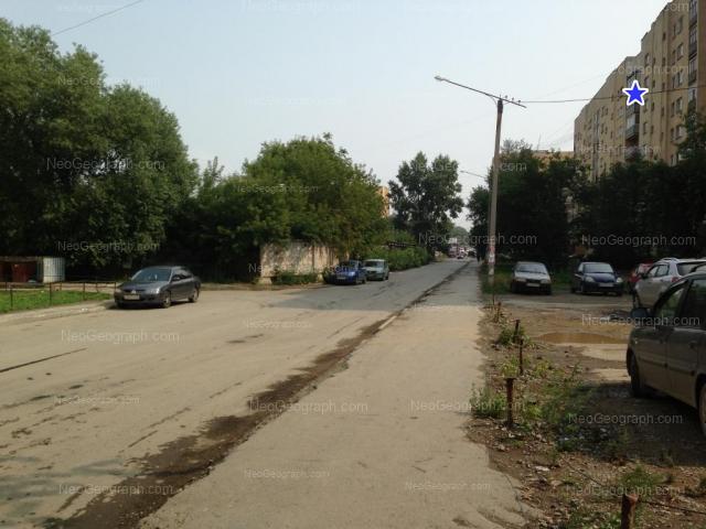 Адрес(а) на фотографии: улица Стачек, 70, Екатеринбург