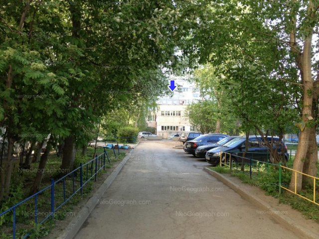 Адрес(а) на фотографии: улица Начдива Онуфриева, 68А, Екатеринбург