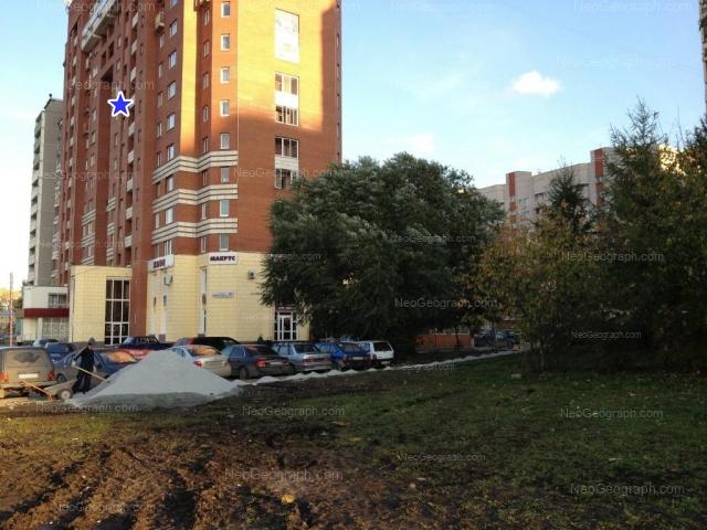 Адрес(а) на фотографии: улица Академика Шварца, 20 к2, 20 к4, Екатеринбург
