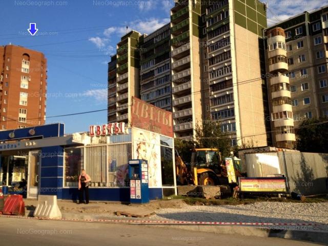 Адрес(а) на фотографии: улица Академика Шварца, 18 к1, 20 к2, Екатеринбург