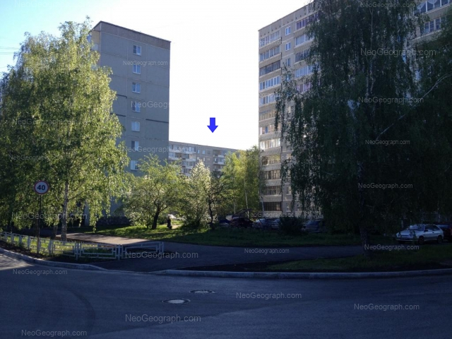 Address(es) on photo: Reshetnikova driveway, 7, 9, Yekaterinburg