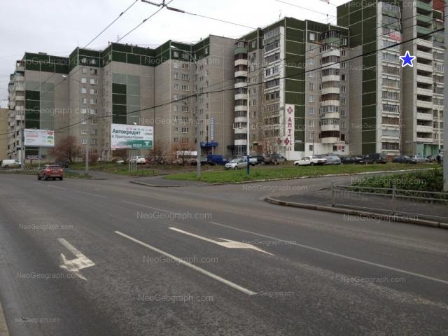 Адрес(а) на фотографии: улица Академика Шварца, 20 к1, Екатеринбург