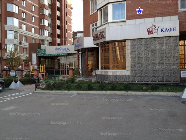 Адрес(а) на фотографии: улица Академика Шварца, 4, 6 к1, Екатеринбург