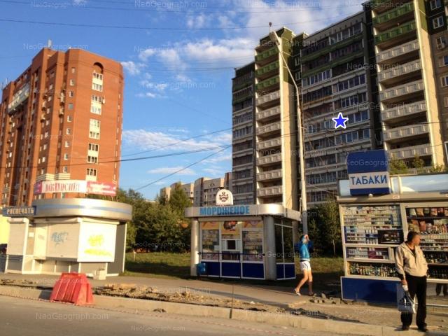 Адрес(а) на фотографии: улица Академика Шварца, 18 к1, 20 к2, 20 к4, Екатеринбург