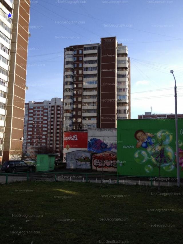 Адрес(а) на фотографии: улица Академика Шварца, 2 к2, 4, Екатеринбург