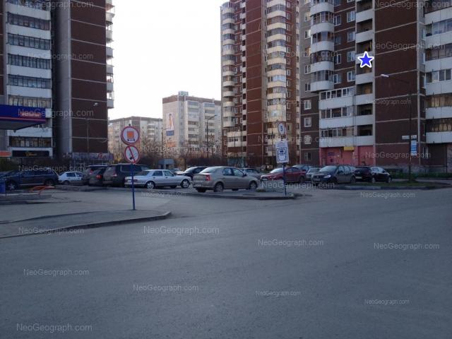 Адрес(а) на фотографии: улица Академика Шварца, 2 к1, 2 к2, 2 к3, 6 к2, Екатеринбург