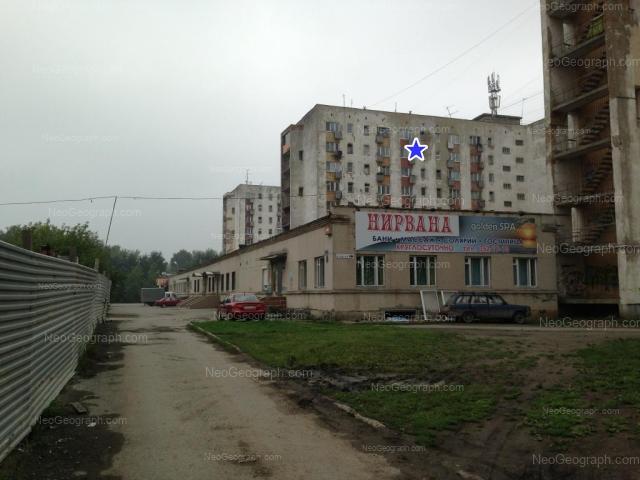 Address(es) on photo: Taganskaya street, 24 к2, 24 к3, Yekaterinburg