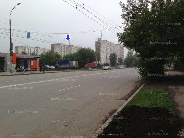 Address(es) on photo: Taganskaya street, 24 к1, 24 к2, 24 к3, Yekaterinburg