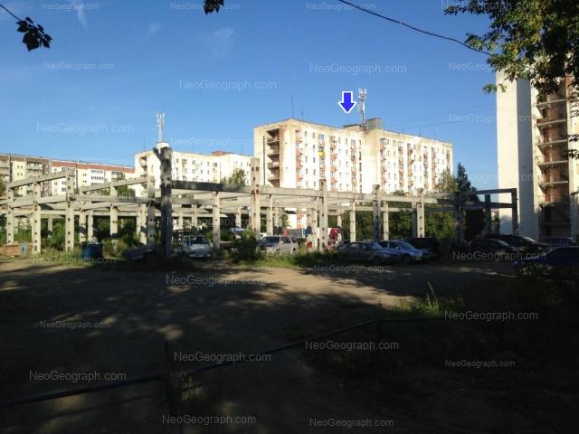 Address(es) on photo: Taganskaya street, 24 к1, 24 к2, Yekaterinburg