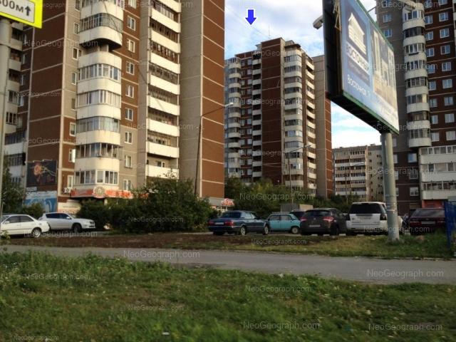 Адрес(а) на фотографии: улица Академика Шварца, 2 к1, 2 к2, 2 к3, Екатеринбург