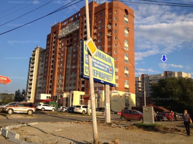 Address(es) on photo: Akademika Shvartsa street, 20 к1, 20 к2, 20 к4, Yekaterinburg