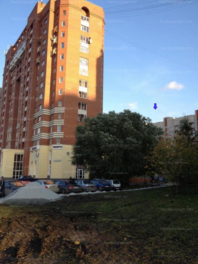 Address(es) on photo: Akademika Shvartsa street, 20 к2, 20 к4, Yekaterinburg