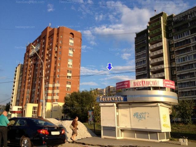 Address(es) on photo: Akademika Shvartsa street, 18 к1, 20 к2, 20 к4, Yekaterinburg