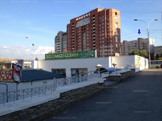 Address(es) on photo: Akademika Shvartsa street, 20 к2, 20 к3, 20 к4, Yekaterinburg