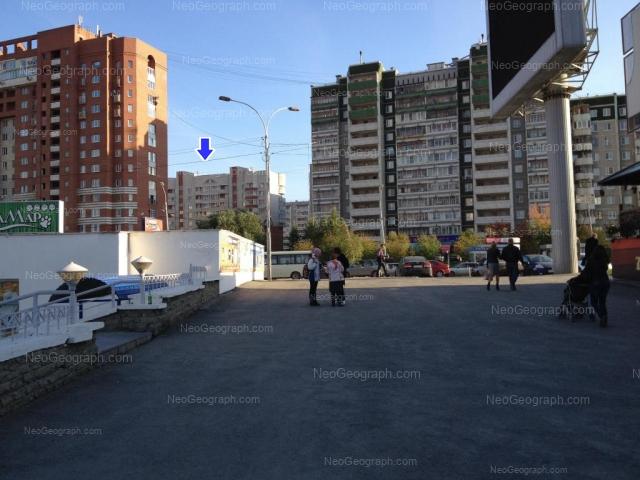 Address(es) on photo: Akademika Shvartsa street, 18 к1, 20 к4, Yekaterinburg