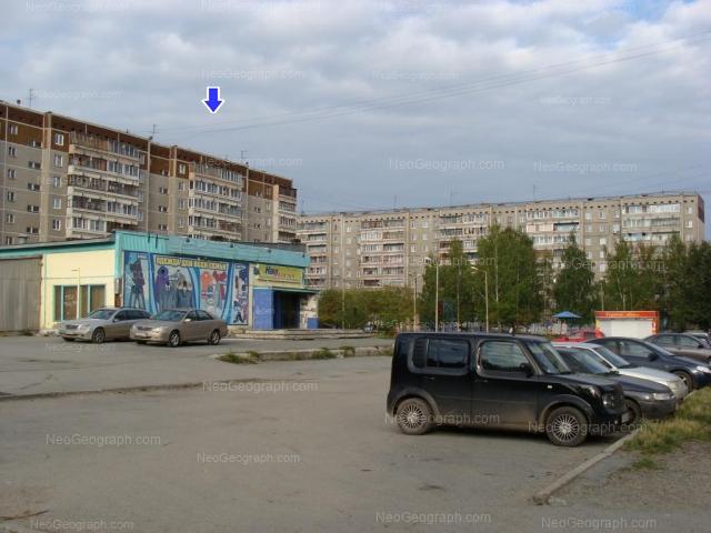 Адрес(а) на фотографии: улица Академика Постовского, 10А, 12, Екатеринбург
