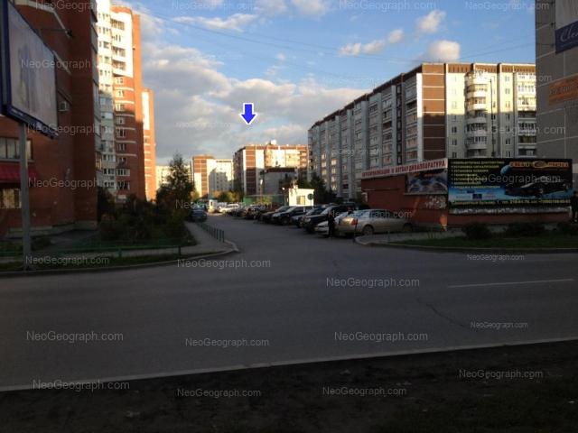 Адрес(а) на фотографии: улица Академика Шварца, 4, 6 к1, 6 к2, 8 к3, 10 к2, Екатеринбург