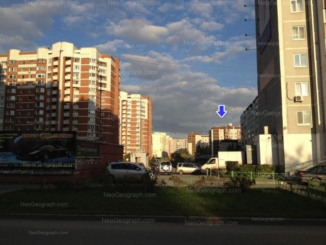 Адрес(а) на фотографии: улица Академика Шварца, 6 к1, 6 к2, 8 к1, 8 к3, 10 к2, Екатеринбург