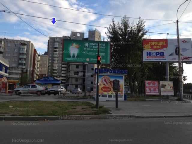 Адрес(а) на фотографии: улица 8 Марта, 185, 185/2, 185/4, Екатеринбург