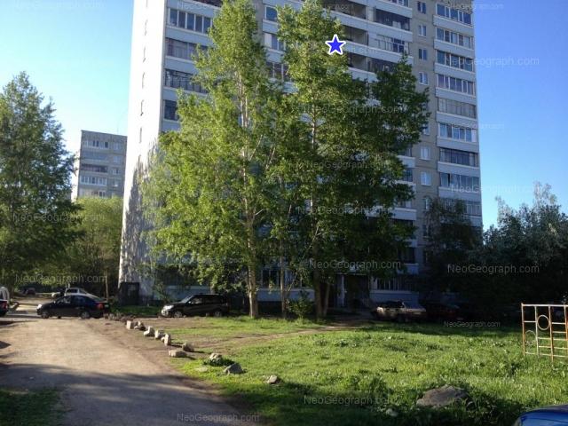 Адрес(а) на фотографии: улица Начдива Онуфриева, 58, 60, Екатеринбург
