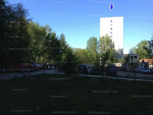 Адрес(а) на фотографии: улица Начдива Онуфриева, 58, Екатеринбург